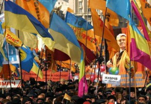 orangerevolution
