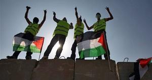 palestinewall