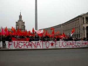 ukrainecomm