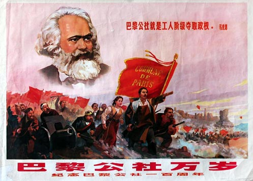 a discussion of marxs argument on estranged labour in communist manifesto Karl marx essay a brief look karl marx and estranged labor biography of karl marx karl marx, the author of the communist manifesto, is viewed to be one of.